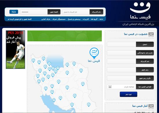 امنیت بازارهای اندرویدی در ایران چگونه تامین میشود؟