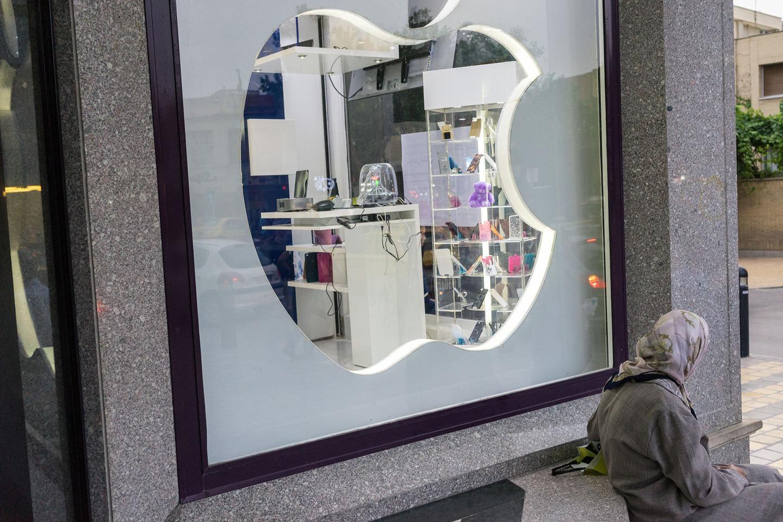 چه کسی به اپل یا مایکروسافت گفته به ایران نیایند!؟