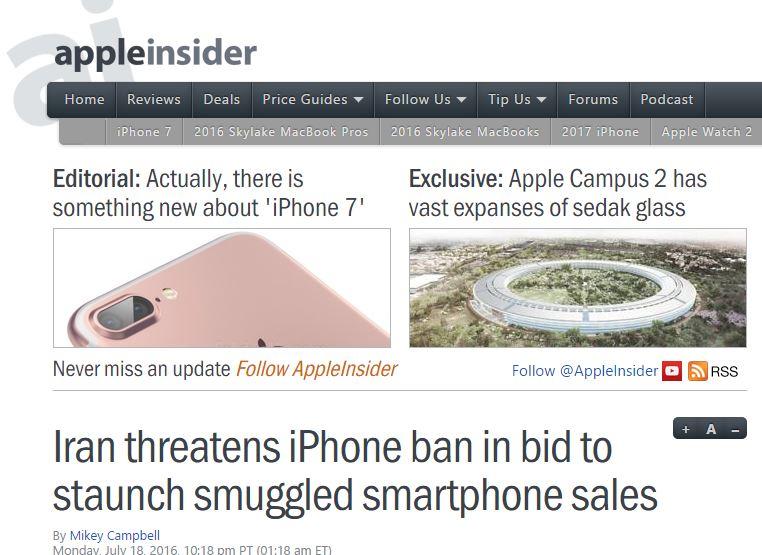 بازتاب ماجرای ممنوعیت فروش آیفون در ایران در رسانه های خارجی