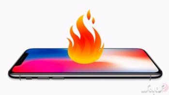 صفحه نمایش آیفون X  آتش می گیرد !!!